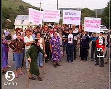 Блокировать железную дорогу угрожают жители Воловецкого района