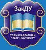 Закарпатский государственный университет (г.Ужгород, Закарпатская область)