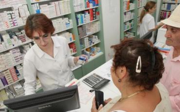 Ціни на ліки: чого очікувати українцям