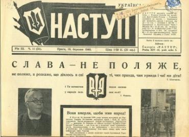 Карпатська Україна проіснувала незалежною de facto лише 1 день