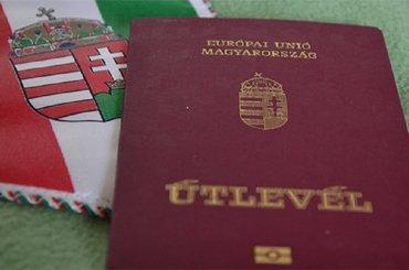 Закарпатцы незаконно получают венгерское гражданство