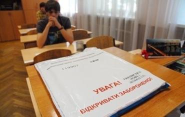 23 тысячи абитуриентов не здали ВНО по украинскому языку и литературе