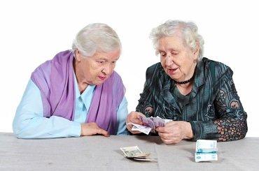 270 тыс закарпатских пенсионеров ожидают повышения выплат