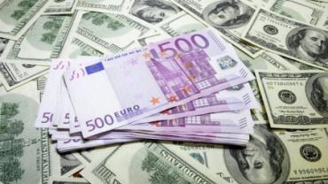 Основная валюта немного подорожала