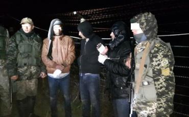 Закарпатские пограничники обнаружили и задержали группу нелегалов