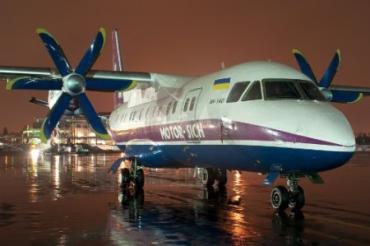 На аэропорт в Ужгороде планируют потратить 57 млн. грн