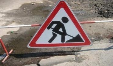 Будут проводиться аварийно-ремонтные работы по улице Джамбула