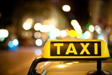 Правоохранители установили личность таксиста