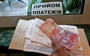 Подачка українцям: скільки влада виділила на субсидії