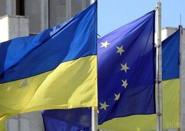 24 ноября на саммите Украина-ЕС обсудят безвиз для Украины