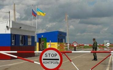 Візовий режим з Росією – цілком логічний крок, заявив політолог Богдан Яременко