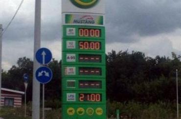 Цены на бензин и дизтопливо подскочили на 40-50 копеек