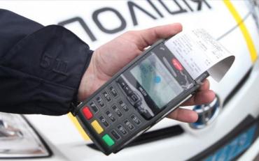 Українському водію виписали рекордний штраф