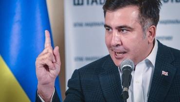 У Росії та Франції прокоментували позбавлення Саакашвілі громадянства