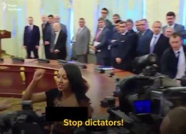 Стала відома особа активістки,яка показала груди Порошенку й Лукашенку