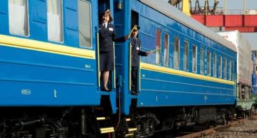 Новій потяг рушив по маршруту Київ - Перемишль