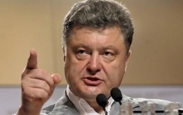 Порошенко рассказывал в декабре, при каких условиях введет военное положение