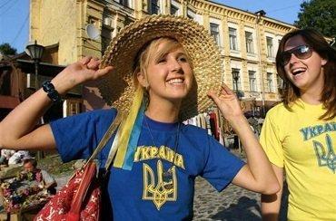 Украина в ТОП-3 самых несчастных стран мира