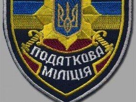 На Буковине прикрыли конвертационный центр