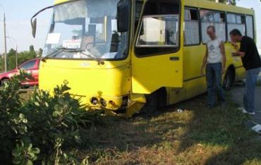 Никто из пассажиров маршрутки серьезно не пострадал