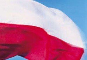 Пятерых украинцев выгнали из Польши