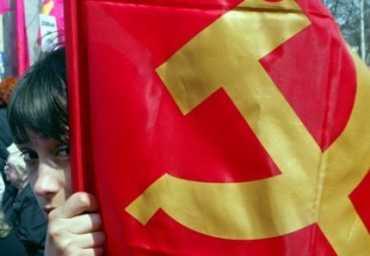 Коммунистов Черкасс хотят посадить за буквари и тетради