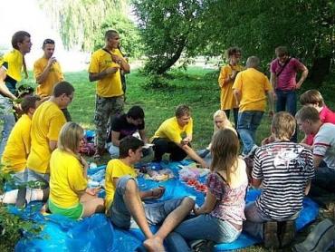 """Пятый Всеукраинский учебно-воспитательный лагерь """"Молодой лидер-2009"""""""