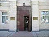 Вход в Донецкий художественный музей