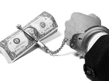 Работники банка намошенничали с кредитками на 300 тысяч