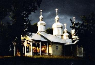 Свято-Предтеченский мужской монастырь в с.Бедевля