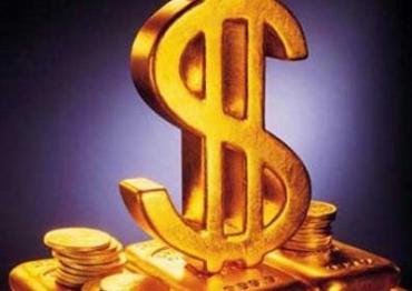 Банки покупают доллар в среднем по 8,47 грн./долл., продают – по 8,56 грн./долл.