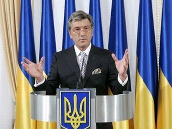 КПУ объявила о запуске процедуры импичмента Виктора Ющенко