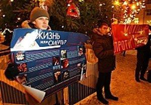 """Учасники акції проти абортів """"Не убий!"""" на Театральній площі Ужгорода"""