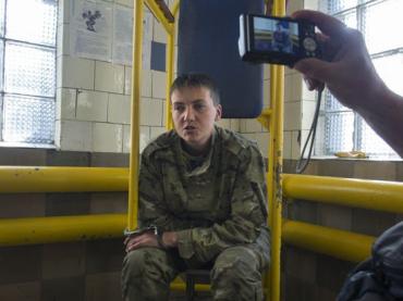 Она (Савченко) не била, она просто калечила и убивала.Связанных по рукам и ногам