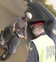 """""""Права на скутер имеются?"""""""