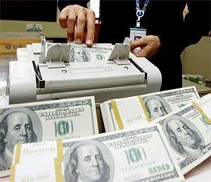 """Наибольшее количество претензий вызвали действия администрации банка """"Надра"""""""