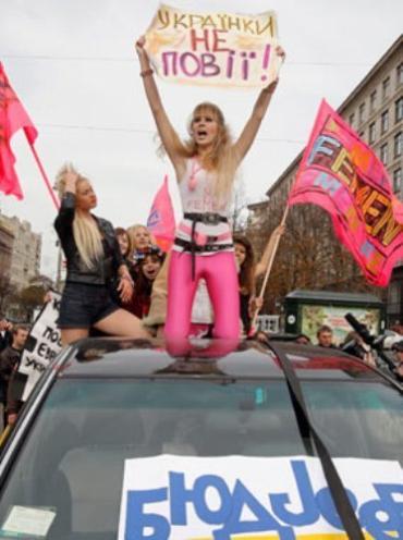 Движение FEMEN устроит депутатам под Парламентом разврат в знак секс-протеста