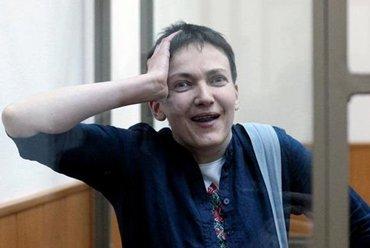 В Ростове-на-Дону начался обмен Савченко на Александрова и Ерофеева