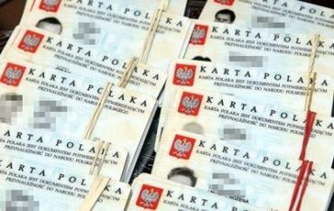 Украинцам ужесточили получение карты поляка