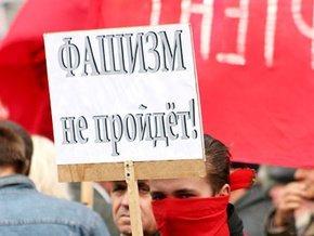 Ні фашизму в Україні!
