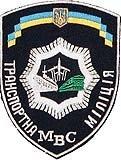 Інформація про умови прийому до вищих навчальних закладів МВС України
