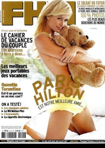 Пэрис Хилтон разделась для французских мужчин