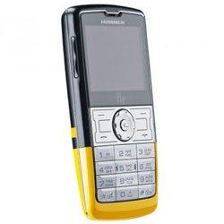 Юнак виманив у десятикласників їхні мобільні телефони