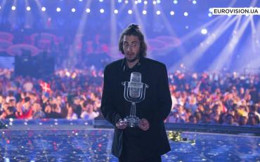 Португалія перемогла на Євробаченні-2017. Підсумки фіналу конкурсу