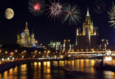 5-6 сентября москвичи празднуют День города