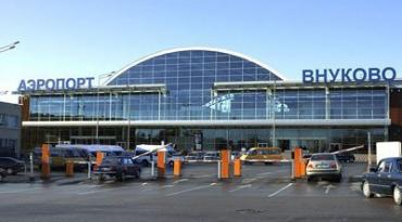 Во Внуково готовится совершить аварийную посадку самолет из Анталии