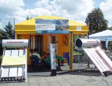 В Ужгороді презентували можливості використання відновлювальних джерел енергії