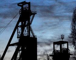 Взрыв на шахте в Донецкой области: есть жертвы