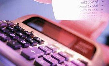 Підприємство заявило до відшкодування за грудень 2009 306 тис. 640 грн. ПДВ