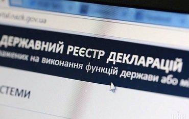 В Закарпатье нашли первую жертву электронного декларирования